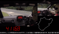 NISMO GTR Laps the Ring in 7:08