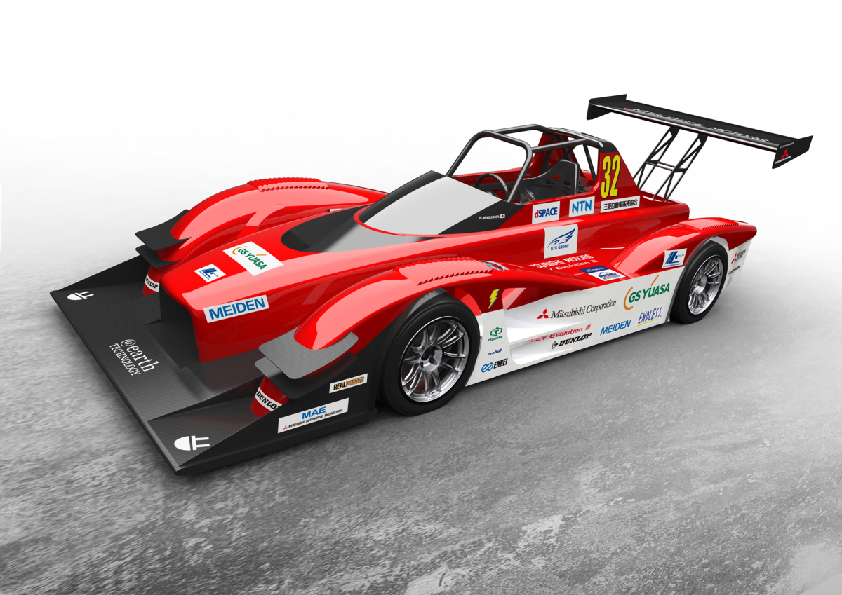 Mitsubishi Motors To Compete In The 2014 Pikes Peak International Hill Climb Build Race Party